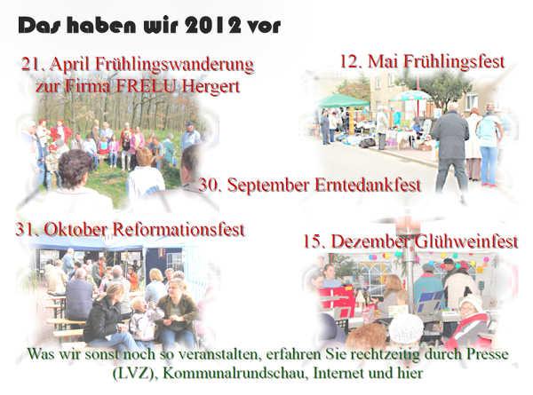 plan_2012